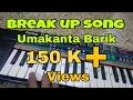 Break Up (Umakant Barik) Sambalpuri Casio Play By :- Thakur Chanadra Bagarty