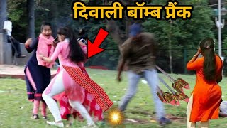 Best Bomb Prank | Diwali Special | Diwali Prank 2019 | Prank Shala | Funny Pran