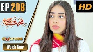 Pakistani Drama   Mohabbat Zindagi Hai - Episode 206   Express Entertainment Dramas   Madiha