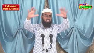 Chaar (4) Bohat Asaan Zikar Jinka Sawaab Bohat Zayada Hai