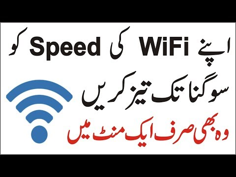 WiFi Hacks | How To Boost Your WiFi Speed Up to 100% What is The Reality??