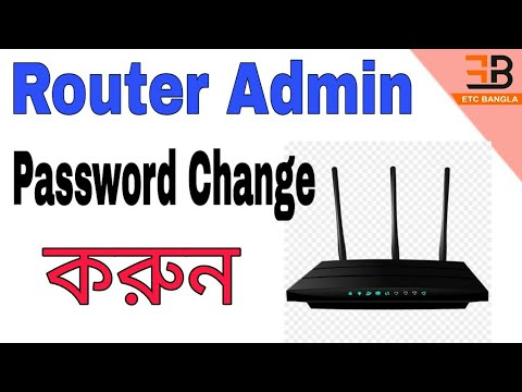 how to change your router admin password bangla tutorial