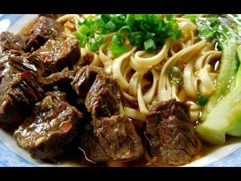 Guangzhou Beef Noodle Soup
