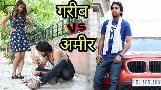 गरीब और अमीर दोस्त की कहानी   गरीब Vs अमीर   Waqt Sabka Badalta hai   Qismat   Rahul Thakur