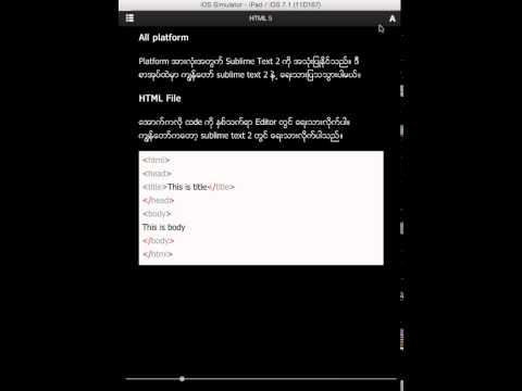 HTML5-Book-iOS app