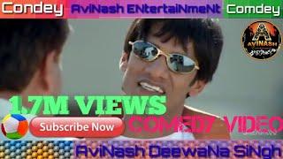 Comedy video   Hindi comedy video   Fani video   Best comedy movie clip   viajay Razz comedy