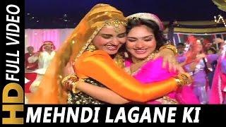 Mehndi Lagane Ki Raat Aa Gayi   Kumar Sanu, Sadhana Sargam   Aadmi Khilona Hai 1993 Songs  