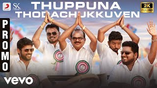 Nenjamundu Nermaiyundu Odu Raja - Thuppuna Thodachukkuven Promo Video Song | Rio Raj