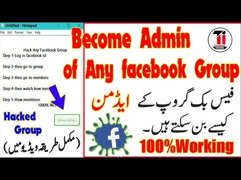 How become Admin of Any Facebook Group Exclusive Trick Beware Real Method 2018