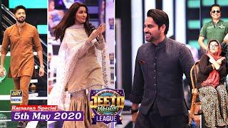 Jeeto Pakistan League | Ramazan Special | 5th May 2020 | ARY Digital