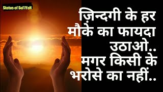 Ego Luck Powers Life Status Shayari Quotes Sunday 94 Music Jinni
