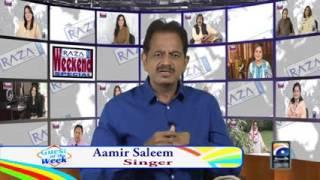 """Aamir Saleem in """"Raza.com Weekend Special"""" GEO TV (27-09-2014)"""