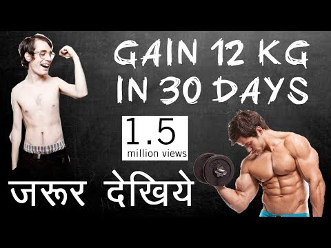 6 Tips on how Skinny Guys can get Muscular | Gain Weight in 30 Days | FJunction