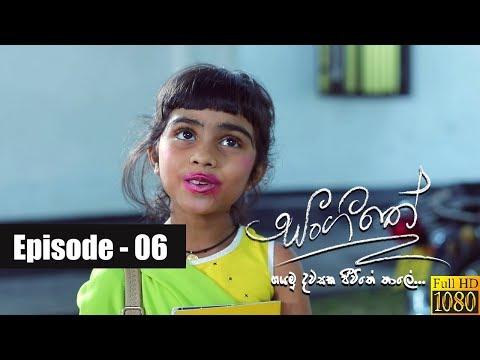 Xxx Mp4 Sangeethe Episode 06 18th February 2019 3gp Sex