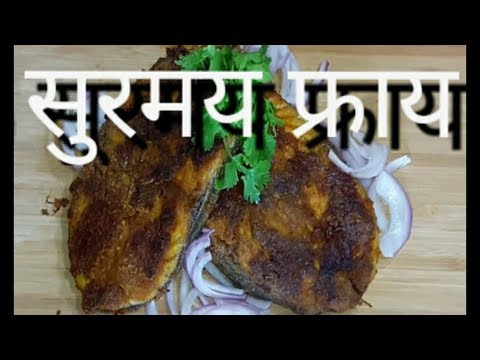 Fish fry | Surmai Fry Recipe | Surmai in Green masala | Easy  fish fry recipe in Marathi