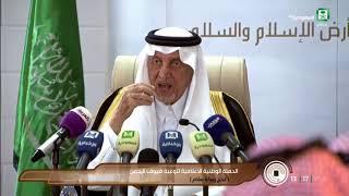 الأمير #خالد_الفيصل يطلب من الإعلاميين بترك وعدم تعبير من يهاجم وينتقد #المملكة