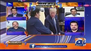 Kia PML-N Bhi Bilawal Ki Tarhan Dora-e-America Ki Himayat Karigi?