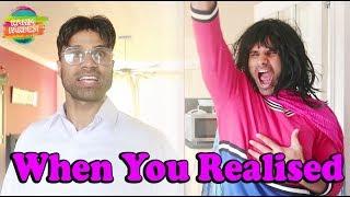 When You Realised | Rahim Pardesi
