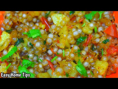 ऐसे बनाये खिली खिली स्वादिष्ट साबूदाना खिचड़ी Sabudana Khichdi Recipe In Hindi Sago Khichdi