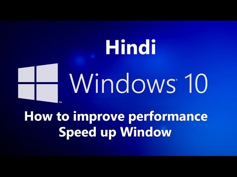 Hindi || How to improve windows 10 performance without any software