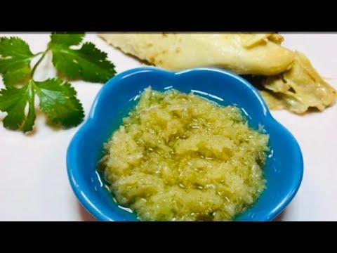 CHINESE GINGER SAUCE recipe