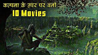 Top 10 fantasy movies hindi dubbed | top ten fantasy movies in hindi | Hollywood Squad