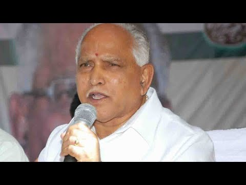 Karnataka Election : Yedurappa assures Party's win, Leaders are ready to form Government
