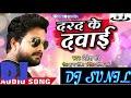 Download Ritesh Pandey Sad song new dj 2018 MP3,3GP,MP4