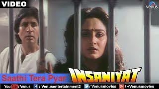 Saathi Tera Pyar Full Video Song | Insaniyat | Kumar Sanu , Sadhna Sargam