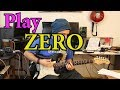 How to play Zero on guitar // Imagine Dragons // 5 Guitar Parts // Like a Boss! Guitar Chords