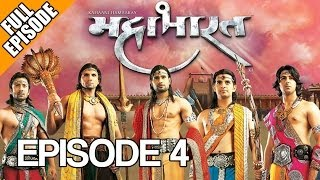 Kahaani Hamaaray Mahaabhaarat Ki - Episode 4