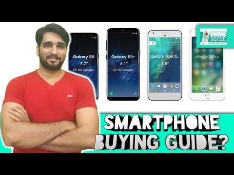 How to choose the best smartphone |Tips for buying a new smartphone| Smartphone buyers Guide | Hindi