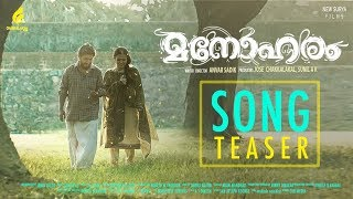 Manoharam Official Song Teaser | Vineeth Sreenivasan | Anvar Sadik | Jose Chakkalakal