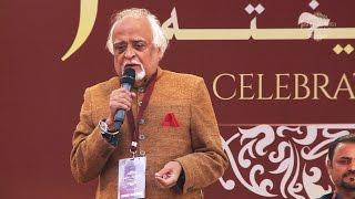 Jashn-e-Rekhta 2016: Recitation by Anwar Maqsood