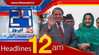 News Headlines | 12:00 AM | 24 November 2017 | 24 News HD