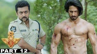S3 (Yamudu 3) Full Telugu Movie Part 12 || Suriya , Anushka Shetty, Shruti Haasan
