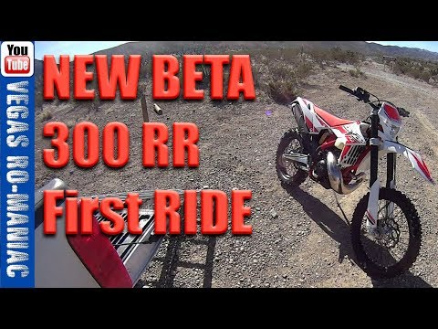 First ride Random Thoughts NEW Beta 300 RR - RAW