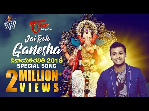Xxx Mp4 RAHUL SIPLIGUNJ 39 S New Ganesha Music Video 2018 By SATYA SAGAR POLAM TeluguOne 3gp Sex