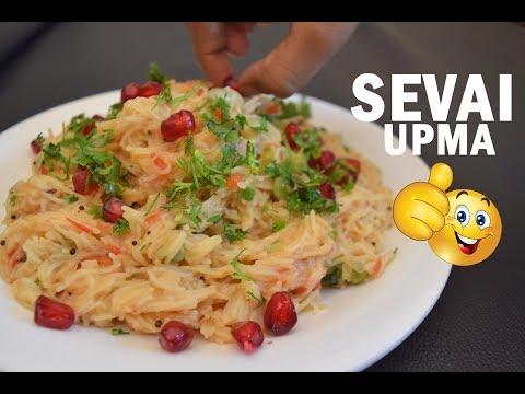 Sevai Upma Recipe in Hindi - Vermicelli Upma - Namkeen Sevai - Semiya Upma - Breakfast Recipes