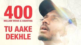 King - Tu Aake Dekhle   The Carnival   The Last Ride   Prod. by Shahbeatz   Latest Hit Songs 2020