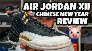 best authentic 08695 b405f  EARLY LOOK  2019 AIR JORDAN XII CHINESE NEW YEAR REVIEW