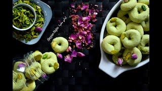 غريبة بالفستق الحلبي بتعقددد بتدوب دوبان بالفم  حلويات العيد  ٢٠١٨ ✨💫✨