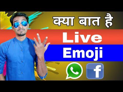 Live Emoji Android App