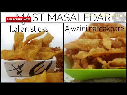 Crunchy Namkeen Snacks नमक पारे रेसीपीCrispy Namak Pare-Nimki Recipe /Namak pare