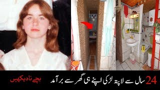 18 Year Old Girl Disappears For 24 Years, Found With a Disturbing Secret