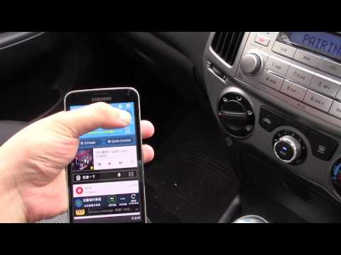 How to listen to phone music using car speakers via Bluetooth (Hyundai I20)