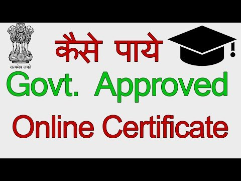 Register on SWAYAM online education Portal for govt approved online certificate and courses