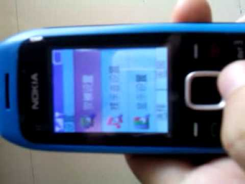 How to change language from Chinese to English in Nokia Mobile phones