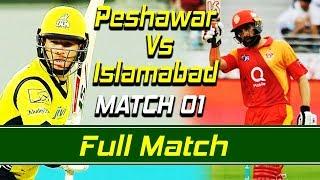 Peshawar Zalmi vs Islamabad United I Full Match | Match 1 | HBL PSL
