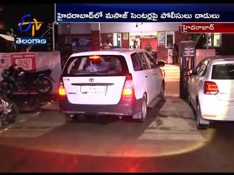 Xxx Mp4 Police Raid On Massage Centers In Hyderabad 3gp Sex